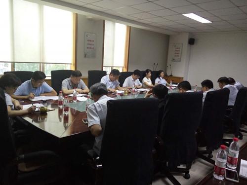 集团公司召开安全反恐及党风廉政建设工作会议