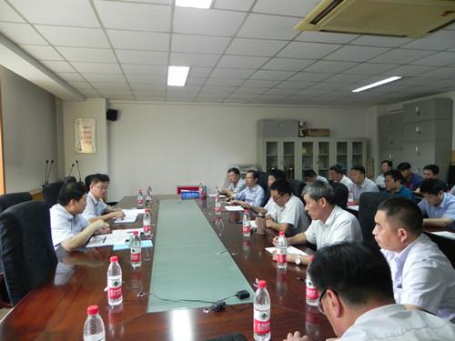 集团公司召开十九大安保工作会议