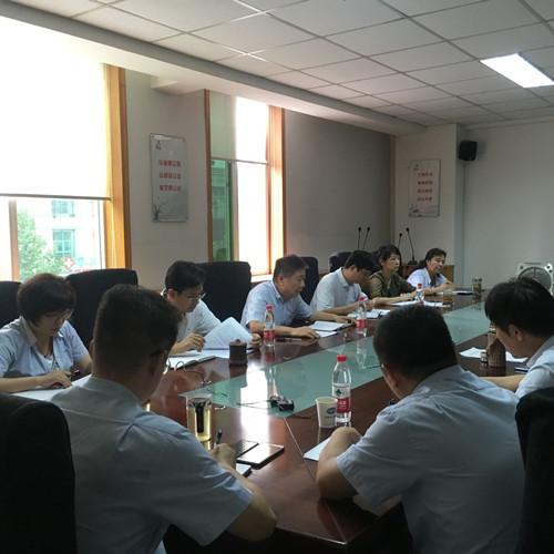 集团公司召开节前安全工作会议