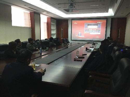 """集团公司组织收看""""山东省全面展开新旧动能转换重大工程动员大会"""""""