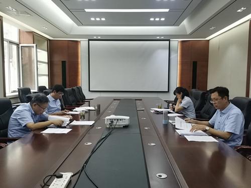 集团公司党委开展理论学习中心组2020年第九次集体学习