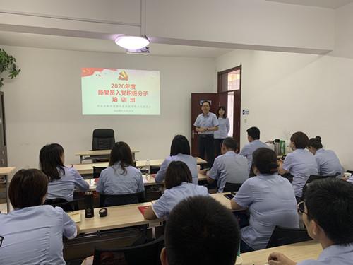 公司积极参加城投集团组织的新党员及入党积极分子培训班