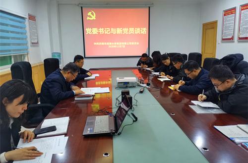 集团公司党委书记焦念增与2020年新党员谈话